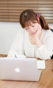 いつでも勉強できます。