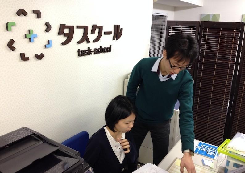 イベント企画に、経営、ITマーケティングに携わる学生インターンシップ募集中!