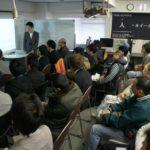 セミナーは無料開催が可能、会員は無料で参加可能です。