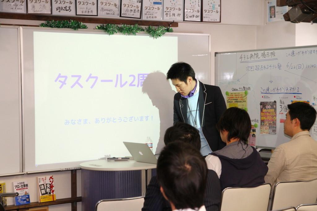 【2周年続報】タスクールの新オフィス名が決まりました! その他サービス名も決定!!