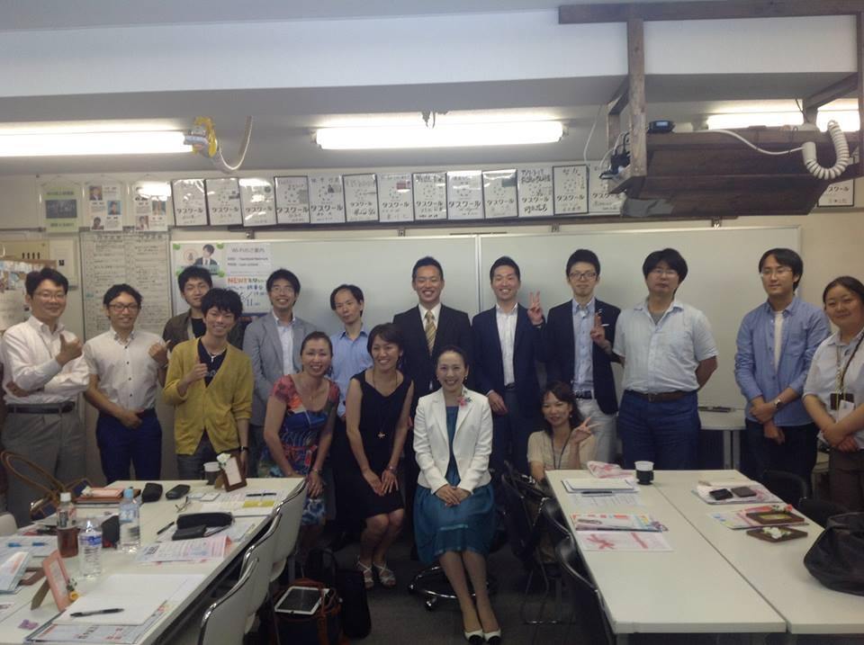 転職・起業・独立するときの極意セミナー【釘山健一氏】