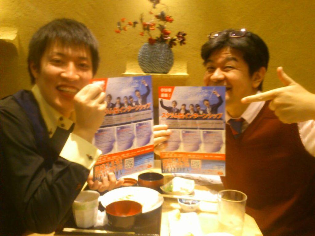 写真_岐阜県中小企業インターンシップ、進行中です