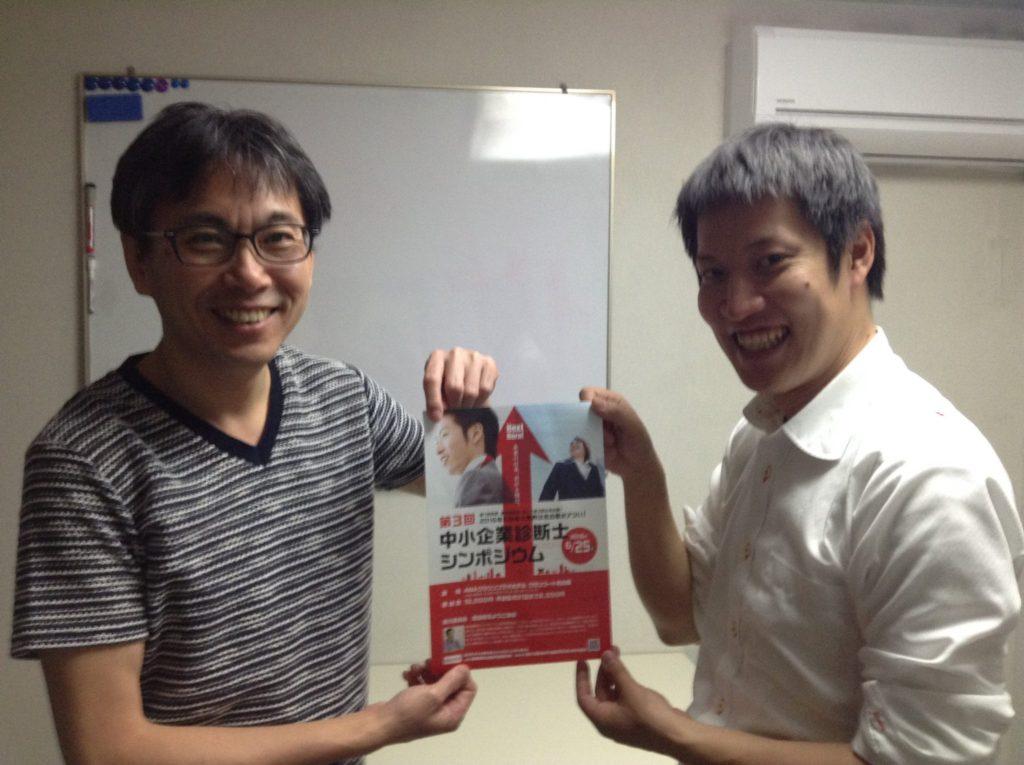 写真_東川さんの事務所にお伺いしました