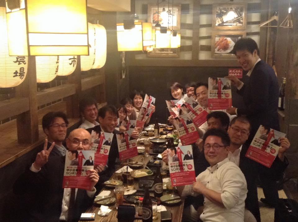 写真_中小企業政策検討会