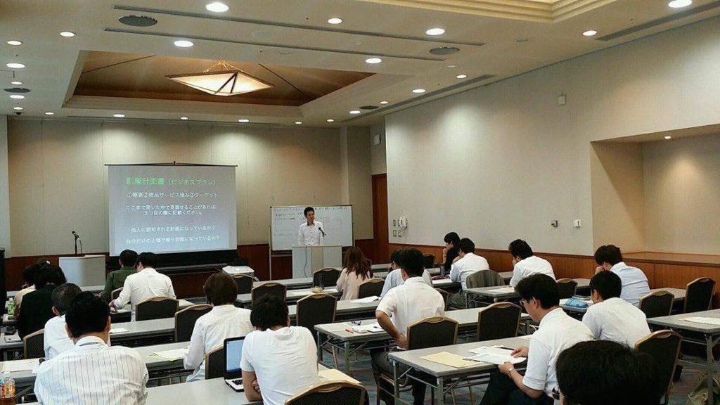 写真_岐阜の創業セミナー
