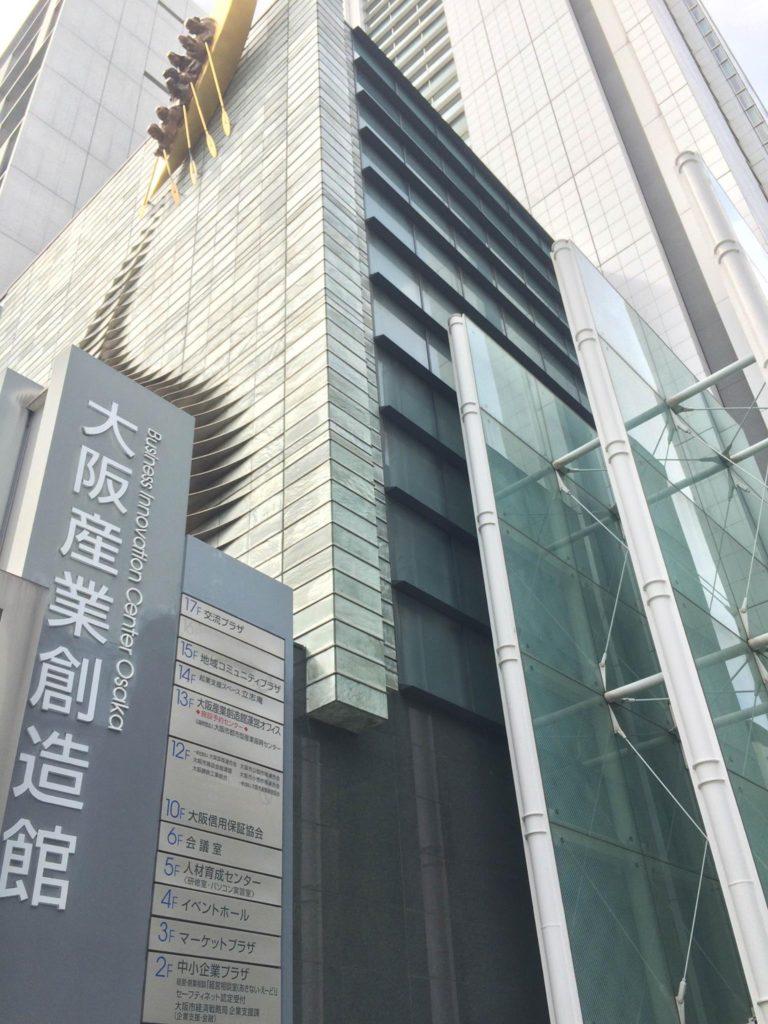 写真_大阪産業創造館に初訪問