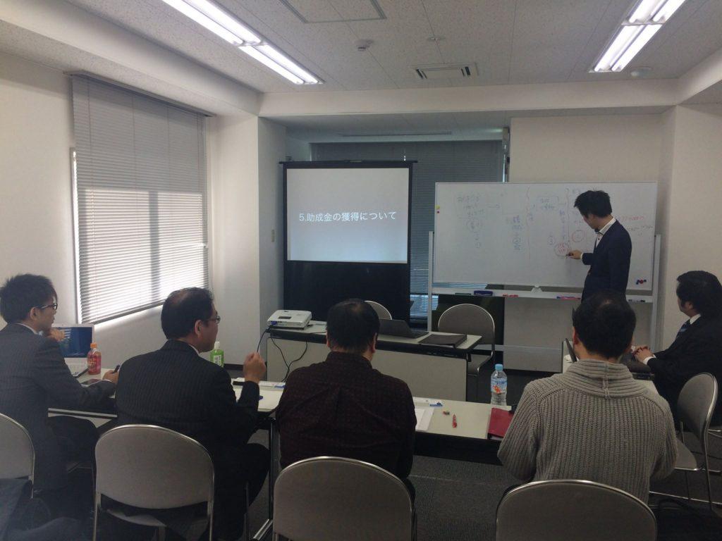 写真_東海士業塾 第4期