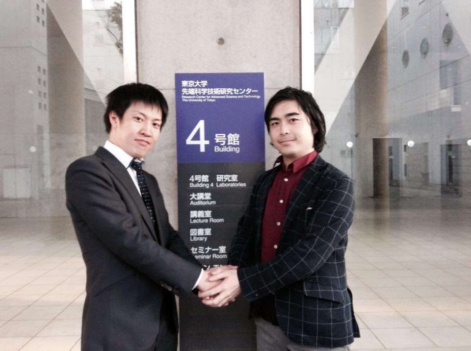 写真_初・東京大学