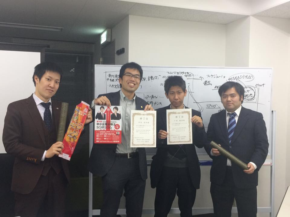 コンサルタントのための「東海士業塾」5期終了!