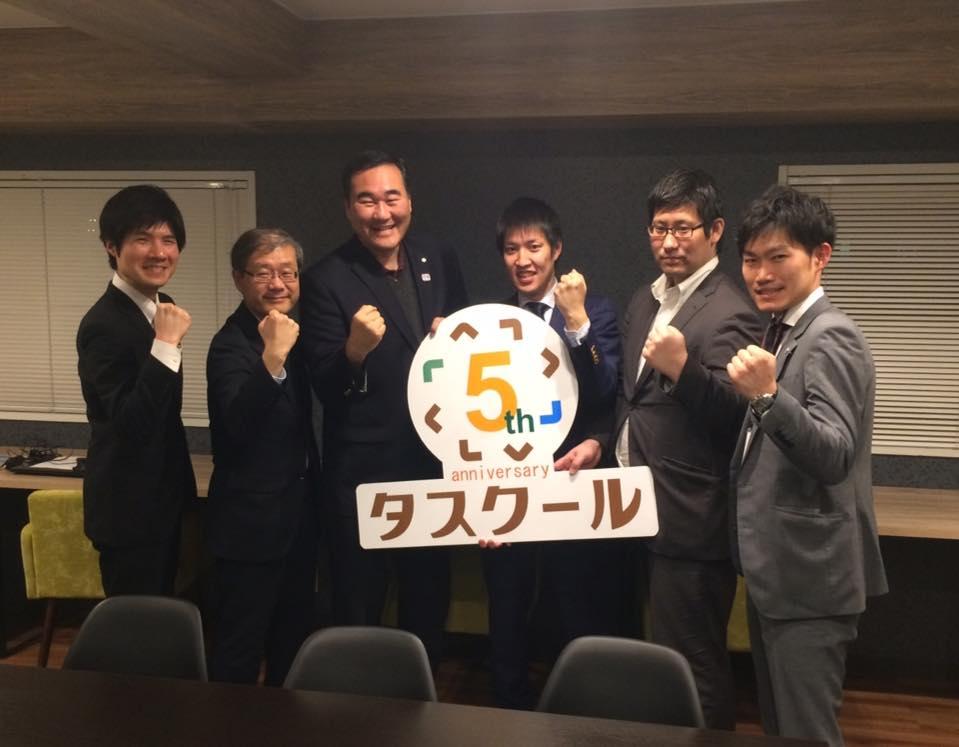 5周年に向けて男性コアメンバー集合!