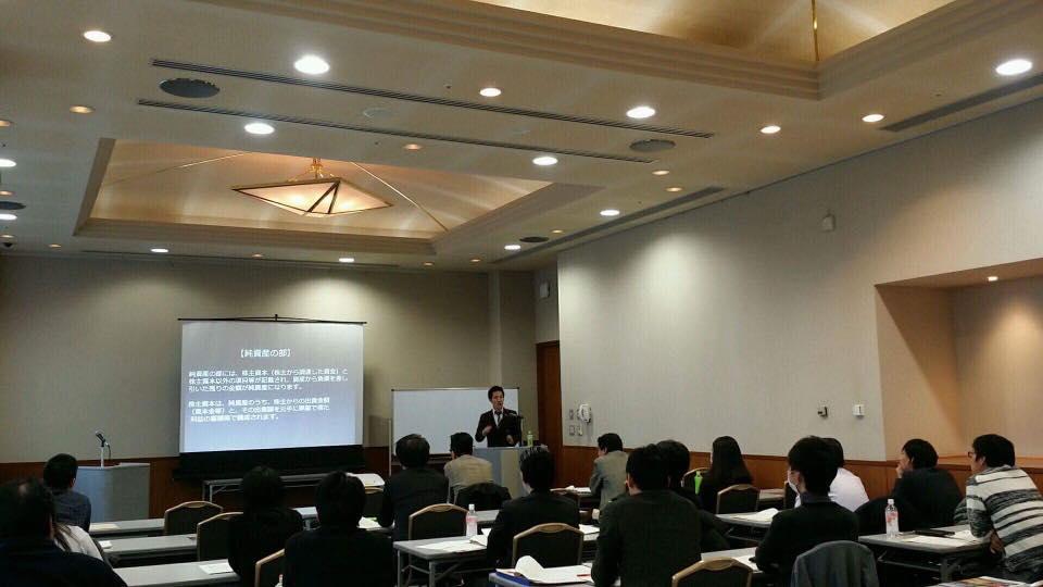十六銀行さん、岐阜商工会議所さん主催・創業セミナー