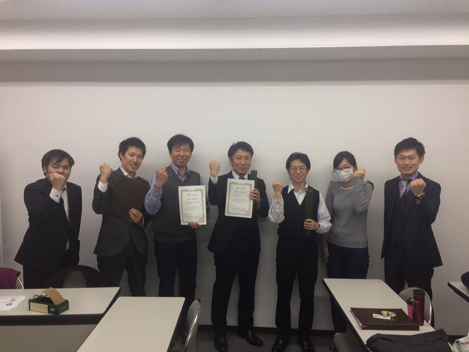 東海士業塾7期終了!