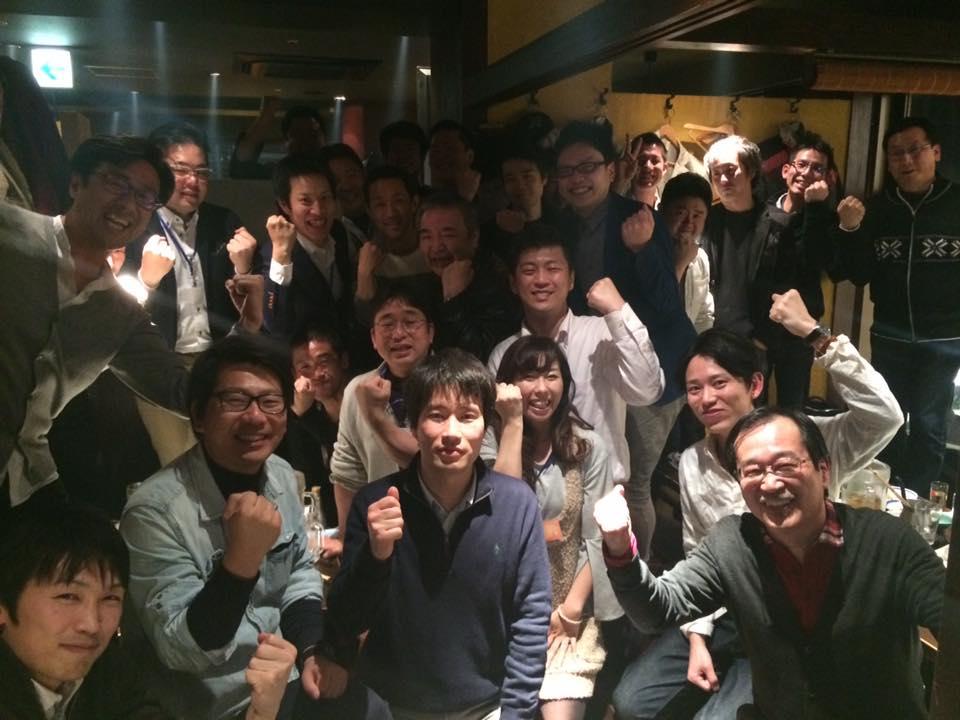 中小企業診断士合格者の祝賀会!