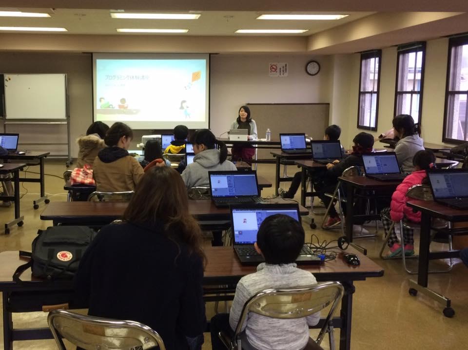 子供向けプログラミング教室開講!