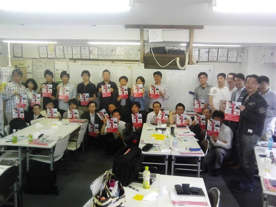 6/10(土) 1日丸ごと診断士Day