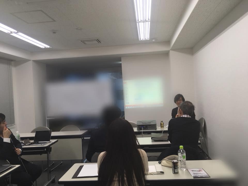継続は力なり!〜実践士業塾18期〜