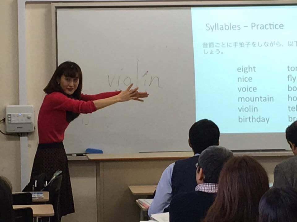 3/21 第1回英語発音矯正クリニック