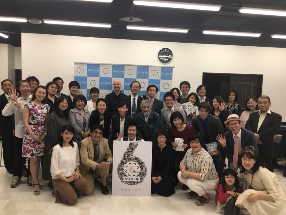 タスクール6周年!岐阜コワーキング&レンタルオフィスオープン