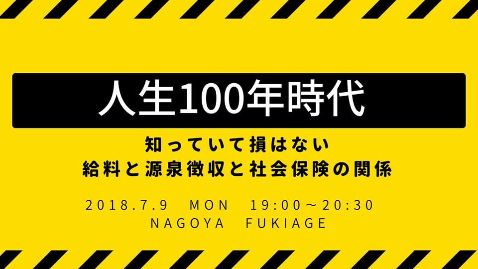 写真_100年