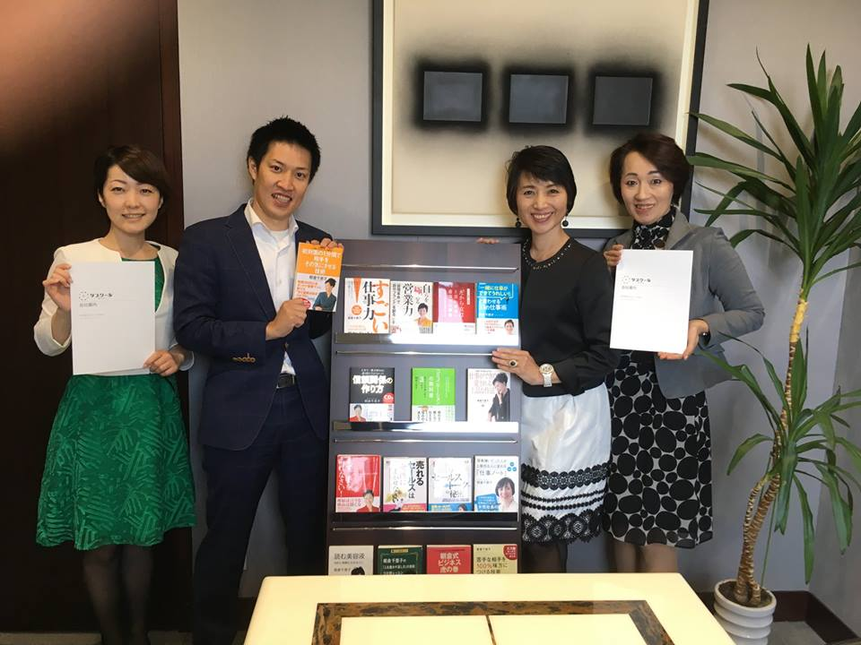 【株式会社新規開拓×タスクール 講師発掘プロジェクト】