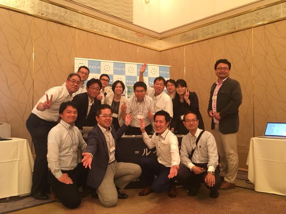 金沢で中小企業診断士シンポジウム
