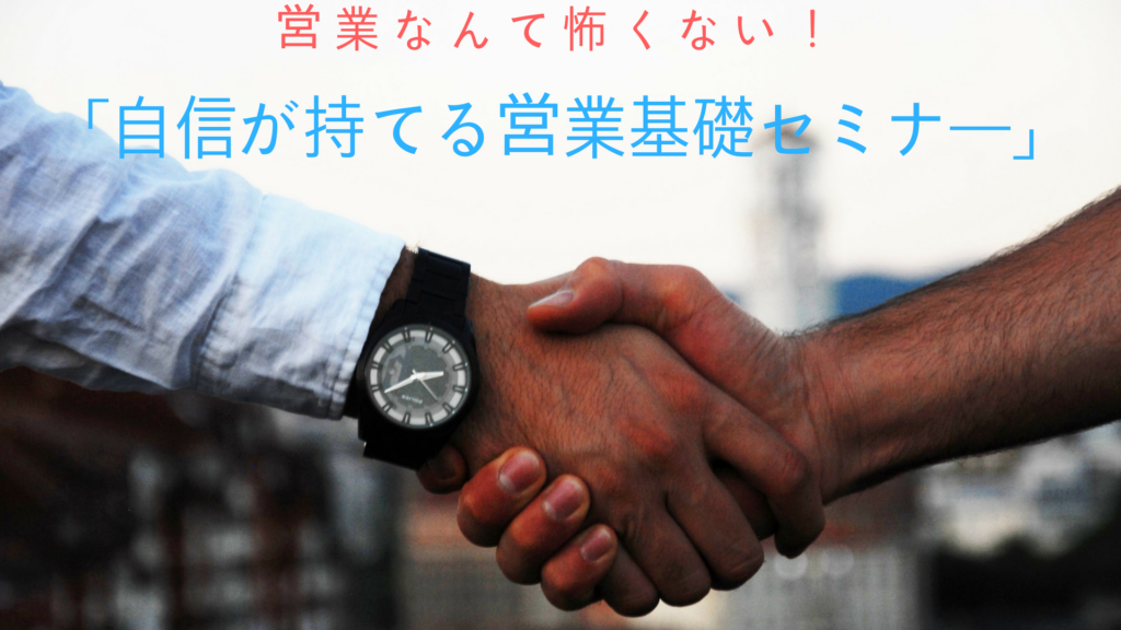 写真_営業