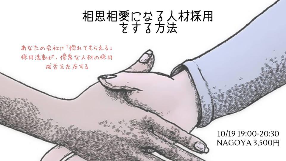 写真_相思