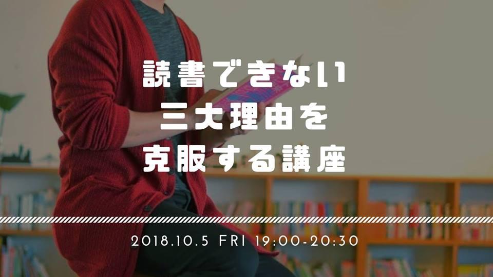 写真_読書会2