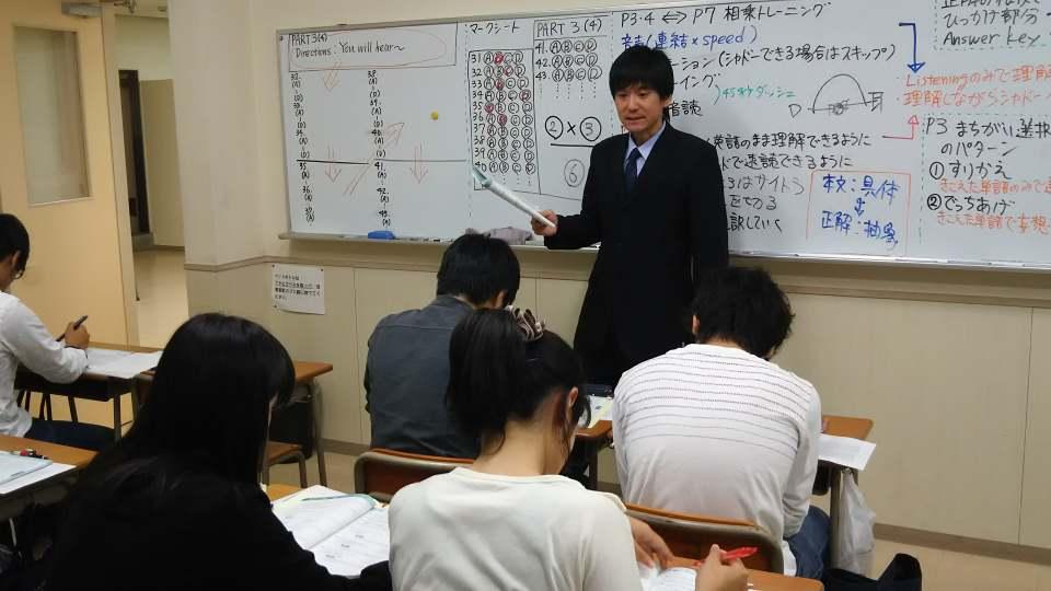 English1-2