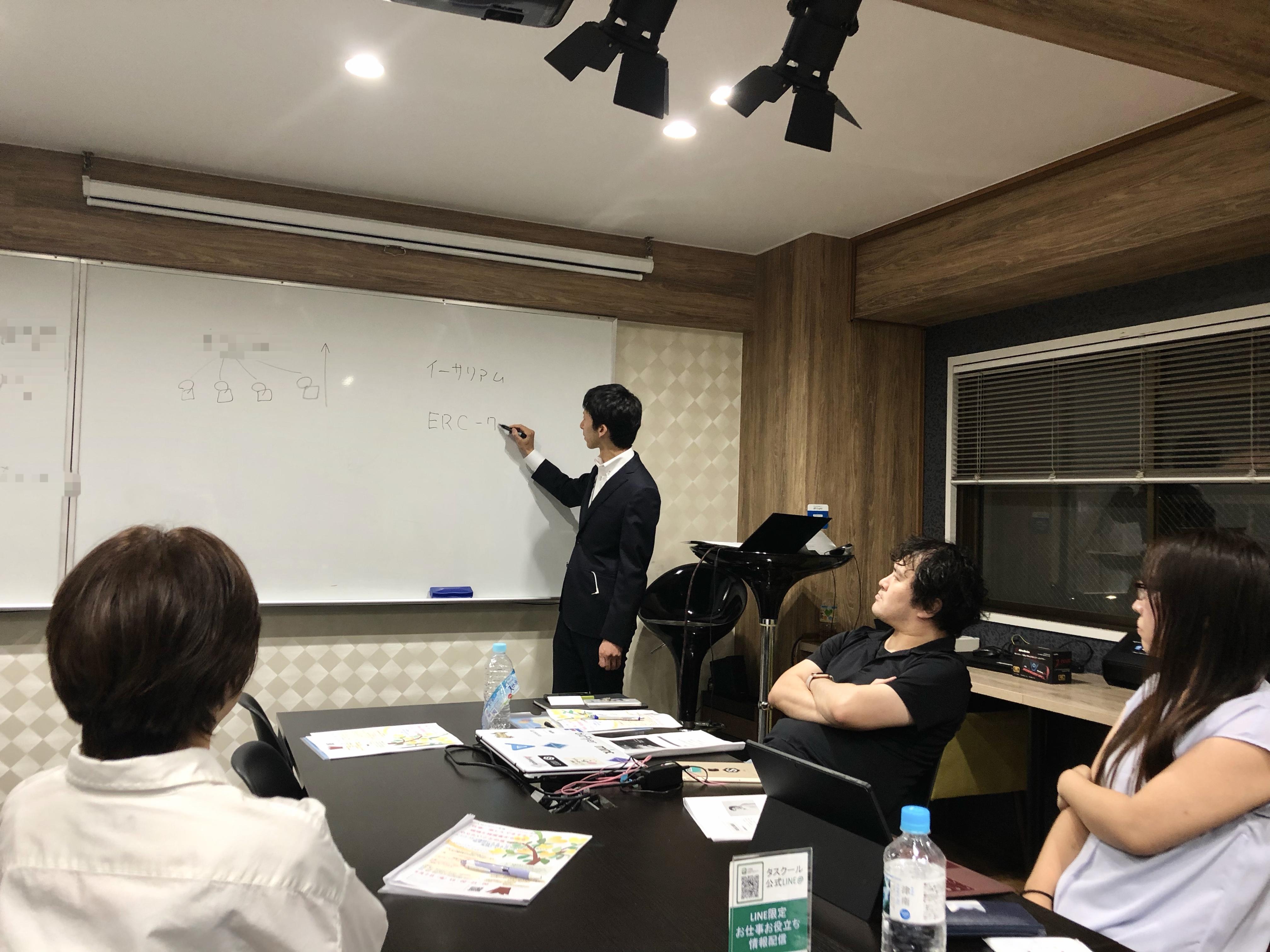 セミナーまとめ講座04