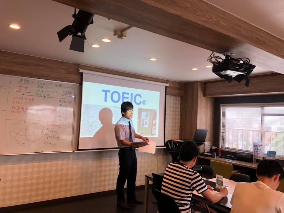 ブレィクスルー恒例のTOEIC満点講師 青木 哲也先生による TOEIC PART 7リーディングに特化したセミナーを開催します。