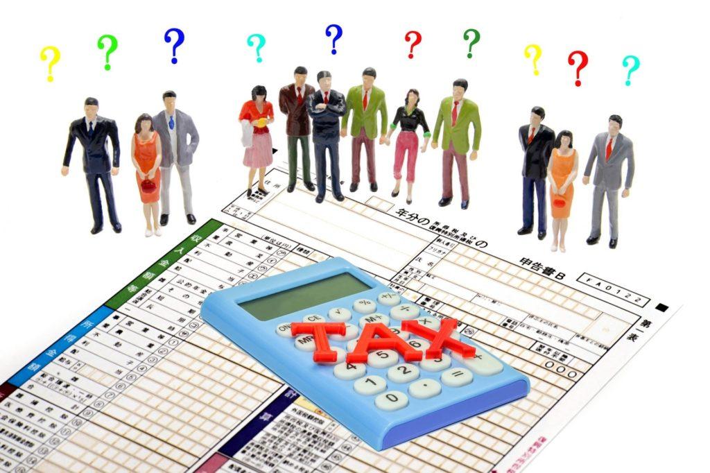 """税金に関して基本の""""き""""がわかるようになるため、節税対策の方法がわかり、ご自身で税金をコントロールする事ができるようになります。"""