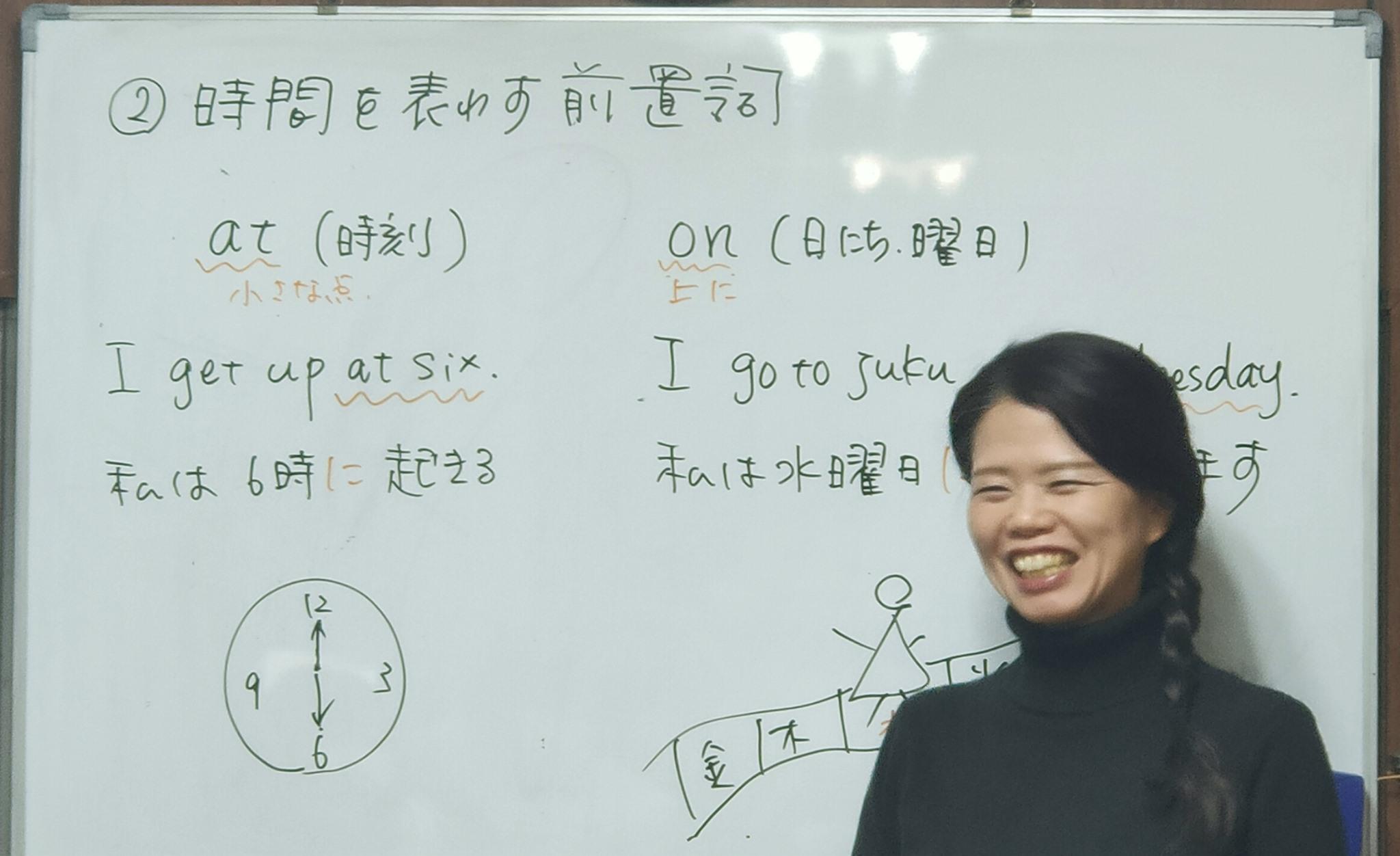 6/14 E's class 中学英語 はじめの一歩(無料体験) 〜英文の時間は動詞が決める ➀現在形と進行形の違い〜